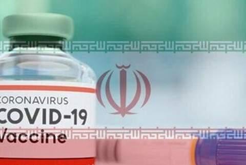 伊朗有6种疫苗,自称有唯一无副作用疫苗,能抗南非和英国变异