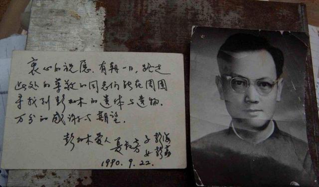 科学家彭加木在罗布泊是怎么失踪的?到底有什么秘密?