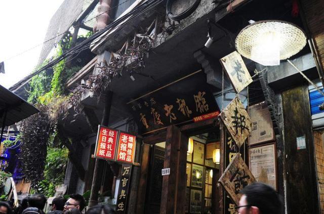 """重庆一烂尾楼盘""""重生"""",以9.77亿元卖身成功,或成高端小区"""