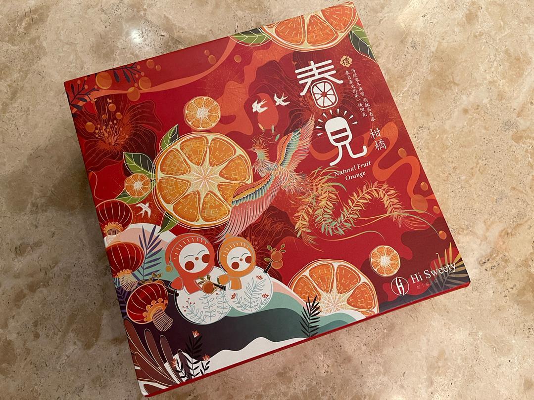感谢@鲜果研究所 的柑橘 味道酸甜适中,而且和我的抱枕很搭 赞