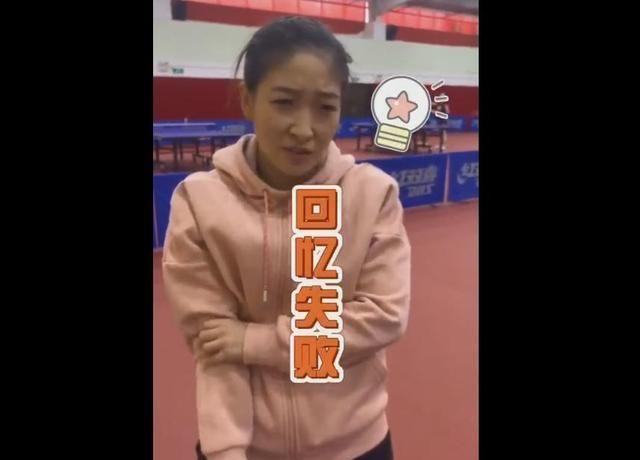 国乒训练有多苦:最近一次回家过年,许昕刘诗雯陈梦等人集体失忆