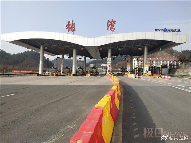 2月1日起,十堰三个高速收费站之间免费通行