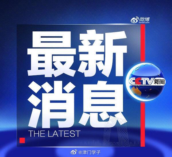 天津天津市内六区也要有免税店了