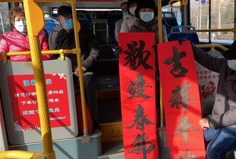 """浓浓新年祝福!岛城公交驾驶员手写""""福""""字对联送乘客"""