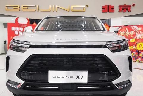 """""""打工人""""春节购车首选:BEIJING-X7贺岁版 高性价比的代名词"""
