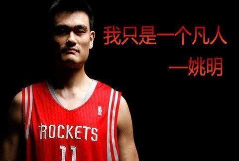 18岁的他身高2.22米,展现出色的篮球天赋,接班姚明不是痴人说梦