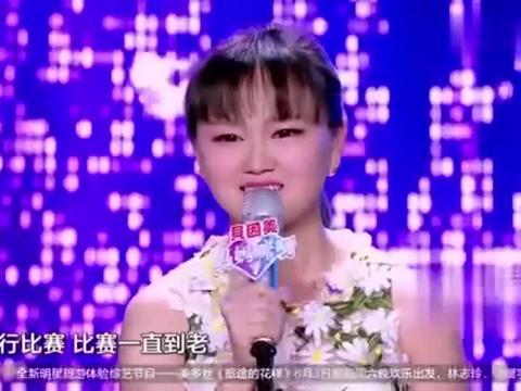 妈妈咪呀:美女一首《致青春》,听得舒俊老师回忆起了王菲!