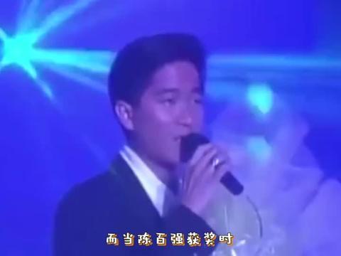 陈百强获奖时,何超琼第一个鼓掌庆祝,对爱的人总是特别关注!