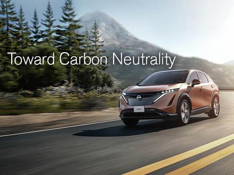 日产计划2030年代初期实现中国市场新车型100%电动化