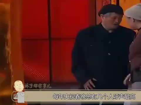 孟鹤堂现身央视彩排,搭档李雪琴和蔡明,2021春晚再出新题材?