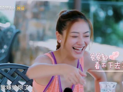 陈小春霸气求婚,跪地上泣不成声,最终应采儿爸爸说了5个字!
