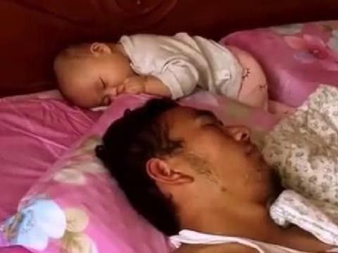"""""""负责任""""爸爸哄娃睡觉:自己被哄睡,起来找不到娃!"""