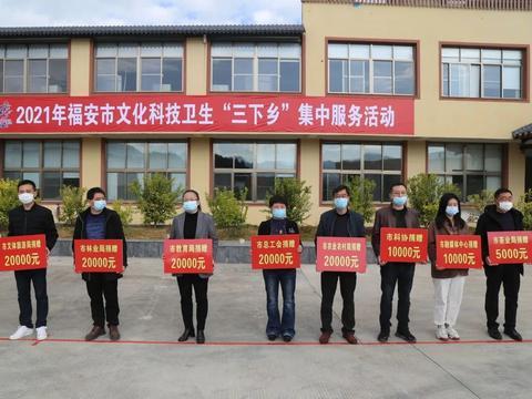 """福安市总工会积极参与文化科技卫生 """"三下乡""""活动"""