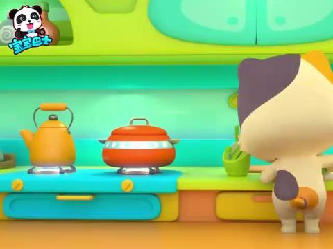 宝宝巴士:厨房安全歌,小朋友们别进厨房,这里不安全