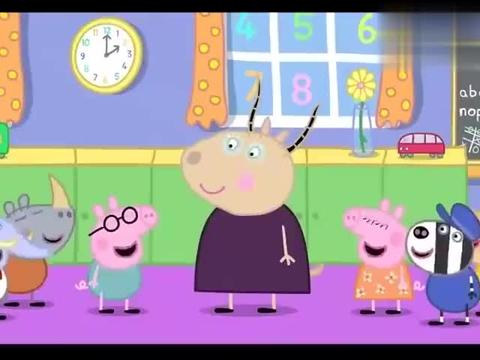 动漫:羚羊夫人退休了,大伙帮她办派对,忙得不亦乐乎1