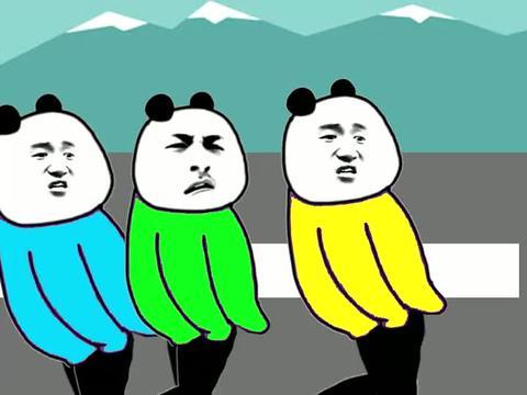 爆笑沙雕动画:建议改为《拦路恶虎沙雕动画》
