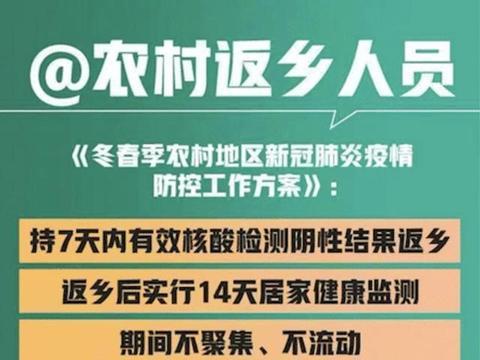 """深圳春运""""返乡潮""""提前上演,农民工坦言:要赶在28号前返乡"""