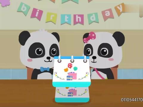 宝宝巴士:今天是小伙伴的生日,熊猫要准备礼物,给小伙伴个惊喜