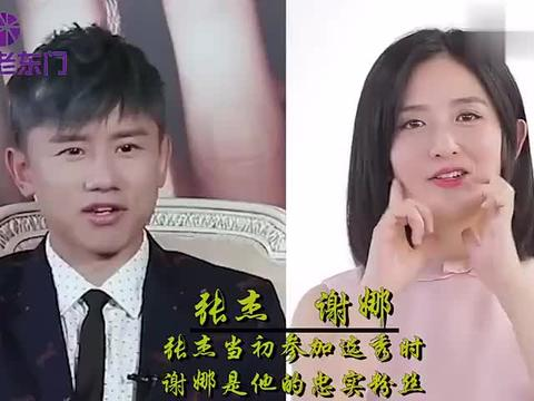 和偶像结婚的明星,陈若仪追星成功嫁林志颖,齐秦娶粉丝开花结果