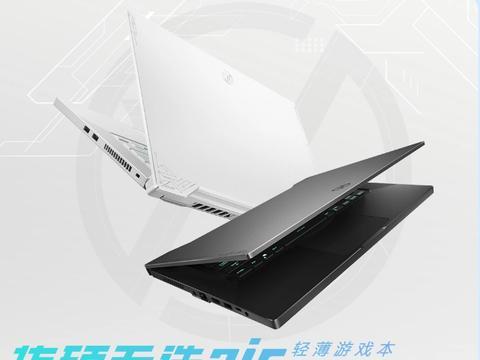 十一代i7处理器+3070显卡 华硕天选air创作本