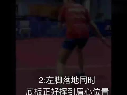 乒乓球教学:交叉步协调性,只需三点改善,高手不是梦