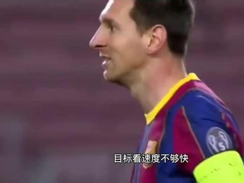 欧冠:C罗点球梅开二度助尤文图斯3:0巴塞罗那