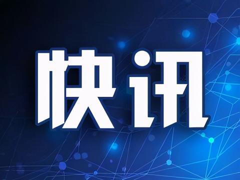 福建三明供电公司:全力构建智慧车联网生态圈