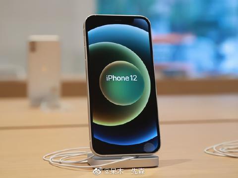 苹果iPhone2020年第四季在印度销量年增100%