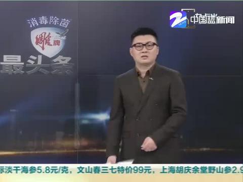 杭州临安一水库结冰吸引游客下湖 工作人员大声劝阻