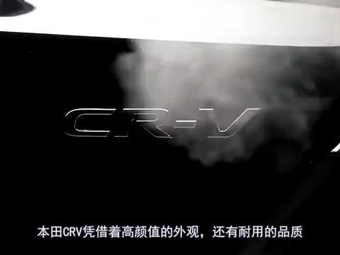 2021款本田CRV又火了,比奥迪Q5还漂亮,9月份卖出了27990台