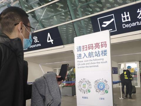 进入航站楼需验码测温 深圳机场多举措做好春运疫情防控和服务