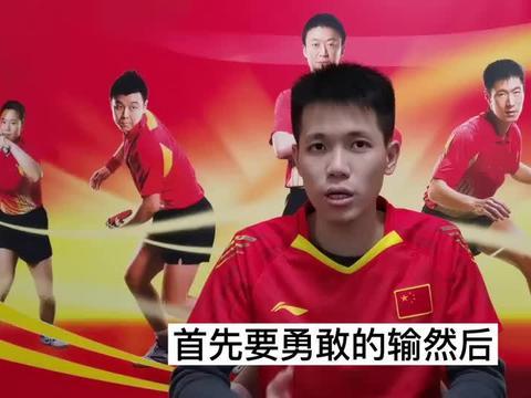 刘诗雯明知会输,为什么仍要坚持参赛?背后主要有3大理由!