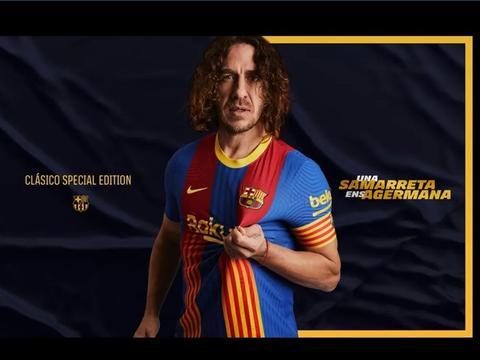 """耐克发布巴塞罗那""""El Clásico""""特别版球衣"""