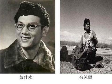 彭加木失踪16年后,余纯顺重走老路,在相同时间、地点再遭不测