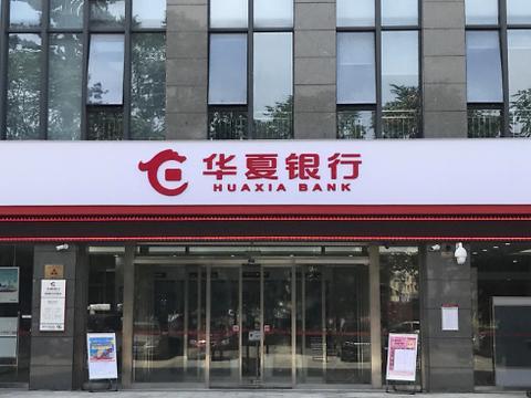 莫名背2239万担保后续:华夏银行被罚90万,当事人称将继续追责