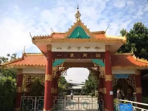 一个院子两个国家:吃饭在中国,睡觉在缅甸