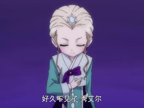 魔法指环少女:王妃利用秀尔,把她送去人间,收集绝望能量
