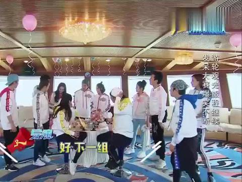 奔跑吧兄弟:邓超使用陈赫大招,李沁瞬间就被逗笑了!