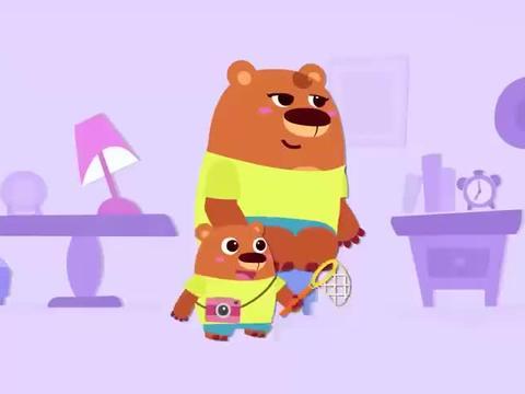 宝宝巴士:小熊一家人开车出去,天气这么好,不出去玩可惜了