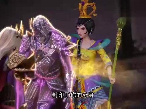 精灵梦:金王子竟然封印自己的力量,曼多拉万万没想到