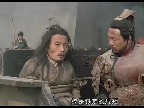 原创剪辑《秦颂》两位影帝姜文和葛优精彩的飙戏还有美女许晴演绎