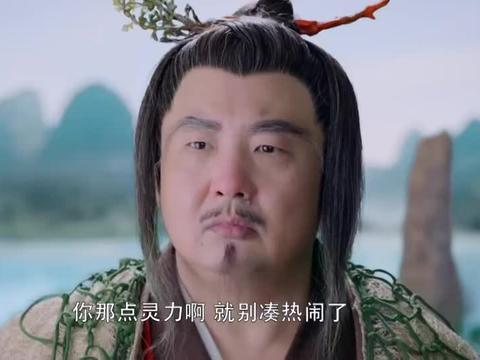 香蜜:锦觅思念凤凰成疾,带上月老扑哧君,组队一起要救凤凰