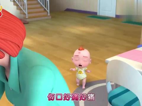 超级宝贝:宝贝脑袋受伤了,玩耍需注意安全,安全才是第一名