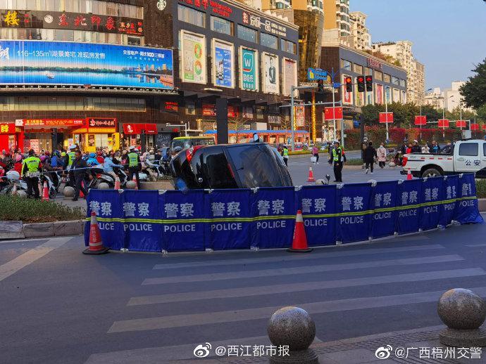 """梧州市新兴三路""""2021.1.27""""交通事故情况通报"""