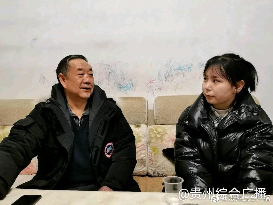 贵州省见义勇为基金会看望慰问高铁上勇救食物卡喉小孩的见义勇为人员