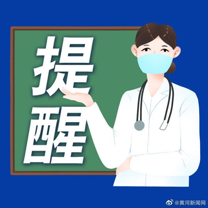 山西省疫情防控领导小组:党员干部带头非必要不返乡