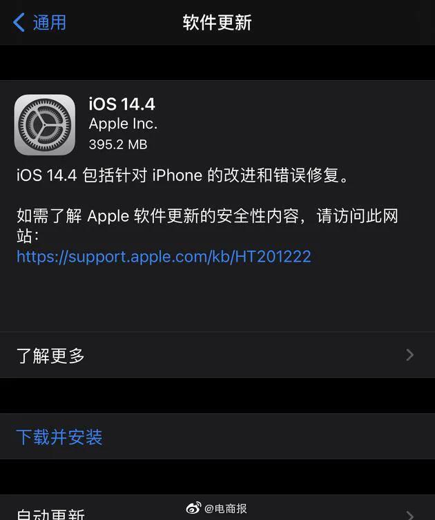 苹果正式推送系统更新,可以检测非官方摄像头零件。你更新了吗?