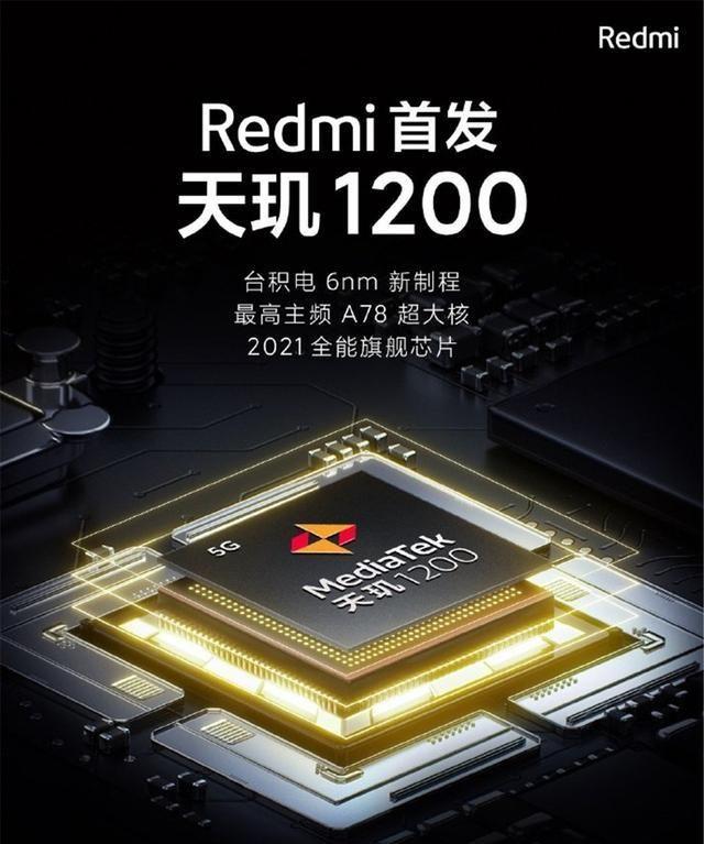 即将发布的Redmi K40或有多个版本