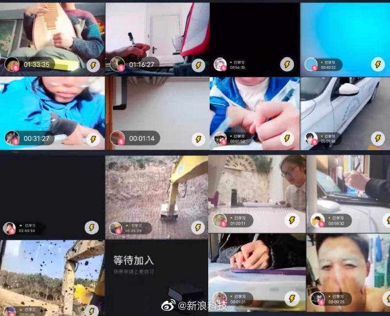 QQ自习室涉黄被举报后仍能发言