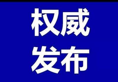 2020年四季度大庆城镇储户问卷调查分析报告出炉